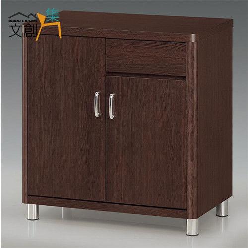 【文創集】艾保娜 胡桃色2.7尺收納餐櫃