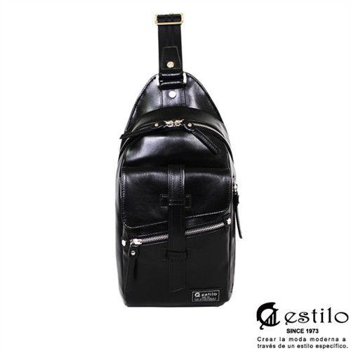 estilo - 西班牙品牌 印地安II系列 豪放氣勢 直式單肩包 - 黑色