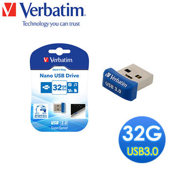 Verbatim威寶 USB3.0 32GB 高速超迷你小巧隨身碟 Nano
