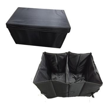 飛樂汽車防水大容量百變收納箱
