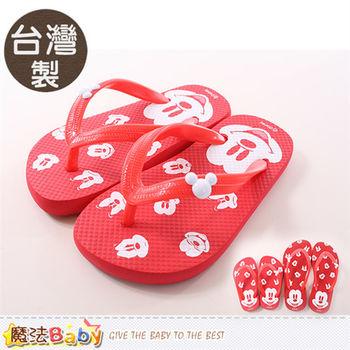 魔法Baby 兒童拖鞋 台灣製米奇正版親子鞋兒童款~sh9654