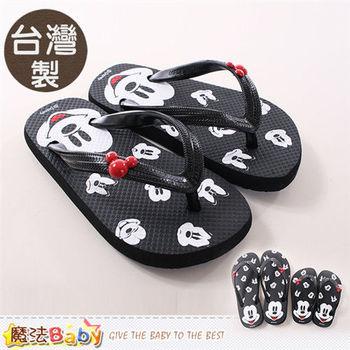 魔法Baby 成人女款夾腳拖鞋 台灣製米奇正版親子鞋大人款~sh9653