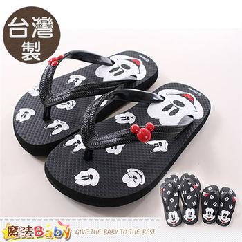 魔法Baby 兒童拖鞋 台灣製米奇正版親子鞋兒童款~sh9652