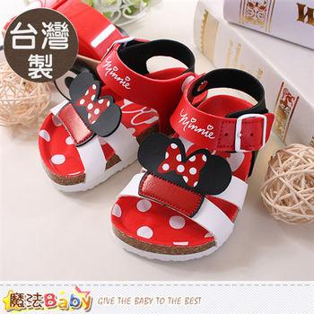 魔法Baby 寶寶涼鞋 台灣製迪士尼米妮正版童鞋~sh9647