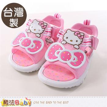 魔法Baby 女童鞋 台灣製專櫃款Hello kitty正版女童涼鞋~sh9638