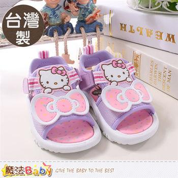 魔法Baby 女童鞋 台灣製專櫃款Hello kitty正版女童涼鞋~sh9637