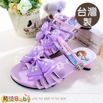 魔法Baby 女童涼鞋 台灣製迪士尼冰雪奇緣卡通女童涼拖鞋~sa54007