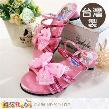 魔法Baby 女童涼鞋 台灣製迪士尼冰雪奇緣卡通女童涼拖鞋~sa54003