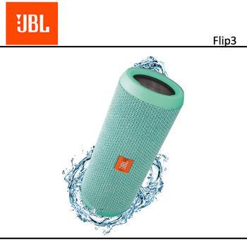 【JBL】防潑水多媒體藍牙喇叭 FLIP 3