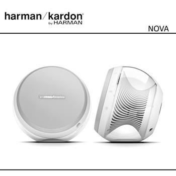 【Harman Kardon】2.0聲道時尚立體聲藍牙喇叭 NOVA