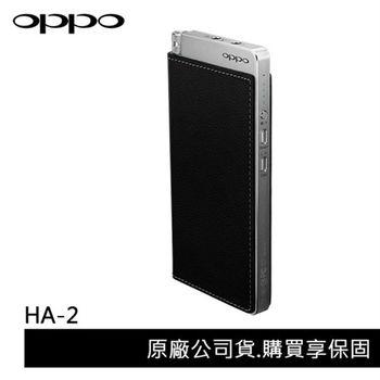 OPPO HA-2 耳機擴大機 可攜式耳擴