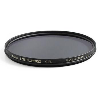 Kenko 77mm Real PRO MC CPL 防潑水多層鍍膜環型偏光鏡