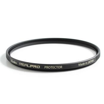 Kenko 52mm Real PRO MC PROTECTOR 防潑水多層鍍膜保護鏡