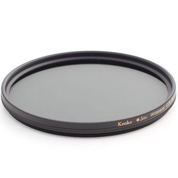 Kenko 49mm Zeta Wideband CPL(W) 環型偏光鏡
