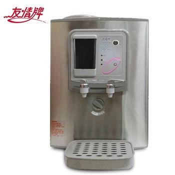 友情8.8L不銹鋼溫熱開飲機RA-5533
