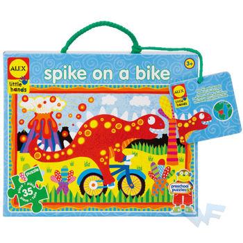 【美國ALEX】幼兒認知遊戲系列-地板大拼圖-恐龍騎車