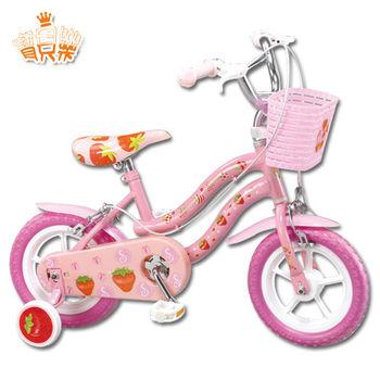寶貝樂 12吋小草莓兒童腳踏自行車(粉)