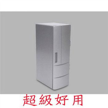 USB 便攜式冷熱兩用迷你小冰箱