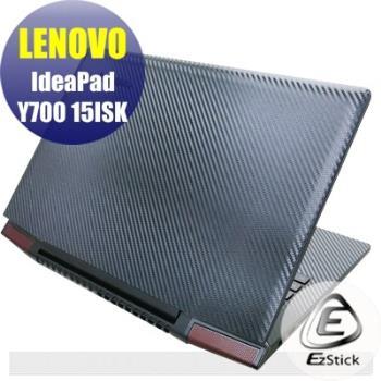 【EZstick】Lenovo IdeaPad Y700 15 ISK 非觸控款 系列專用 Carbon立體紋機身膜(DIY包膜)