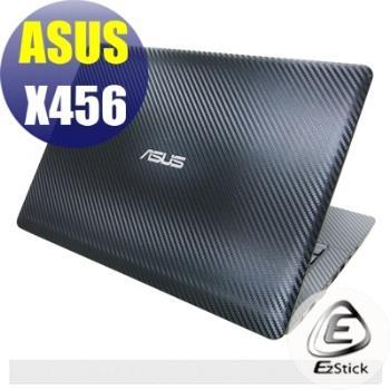 【EZstick】ASUS X456 X456UB 系列專用 Carbon立體紋機身膜(DIY包膜)