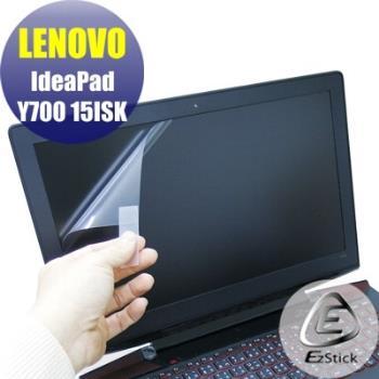 【EZstick】Lenovo IdeaPad Y700 15 ISK 非觸控款 系列專用 靜電式筆電LCD液晶螢幕貼 (霧面螢幕貼)