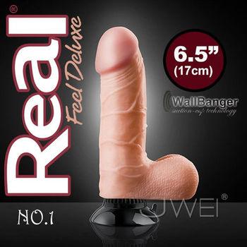 美國原裝進口PIPEDREAM.Real Feel Deluxe 豪華擬真系列-強力吸盤無線激震按摩棒(6.5吋)-NO.1 (肉色)
