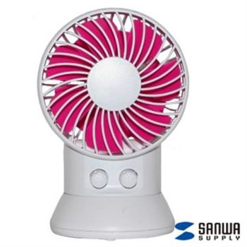【日本SANWA 三和】USB渦流循環扇Double Fan(USB-TOY88WP桃紅色)