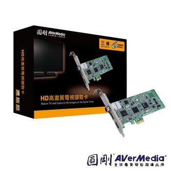 圓剛 H727 Capture HD HDMI高畫質電視擷取卡