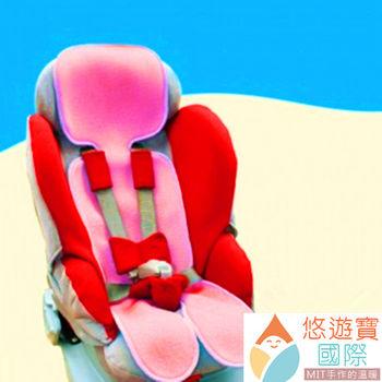 【悠遊寶國際-MIT手作的溫暖】嬰兒推車/安全座椅--透氣坐墊(甜蜜粉)