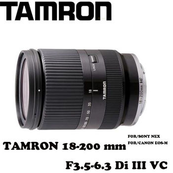Tamron 18-200mm F/3.5-6.3 DiIII VC (B011) - FOR Canon EOS M 系列 (公司貨)