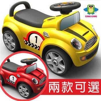 【親親Ching Ching】賽車學步車(兩色可選) RT-536