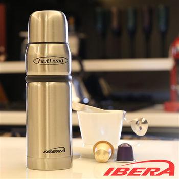 IBERA 自行車專用不鏽鋼保溫水壺(冰、熱兩用)