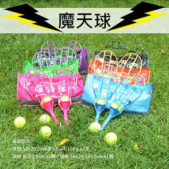 【Sunnybaby生活館】摩天球(供6色可選)