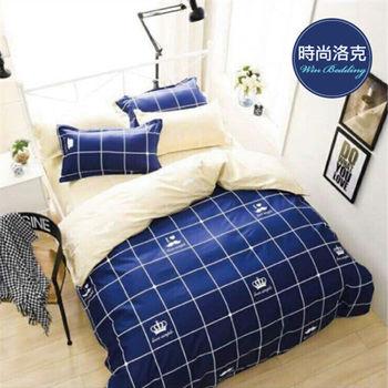 【韋恩寢具】MIT彩格戀曲柔絲絨被套床包組-加大/時尚洛克