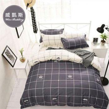 【韋恩寢具】MIT彩格戀曲柔絲絨被套床包組-加大/威凱斯