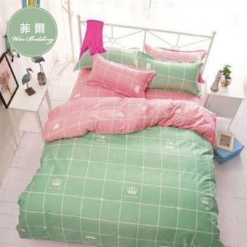 【韋恩寢具】MIT彩格戀曲柔絲絨被套床包組-雙人/菲爾