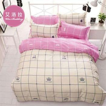 【韋恩寢具】MIT彩格戀曲柔絲絨被套床包組-單人/艾洛拉