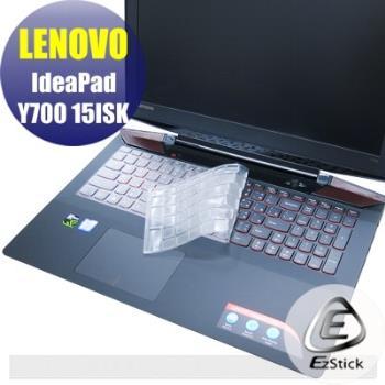 【EZstick】Lenovo IdeaPad Y700 15 ISK 非觸控款 系列專用 奈米銀抗菌 TPU 鍵盤保護膜