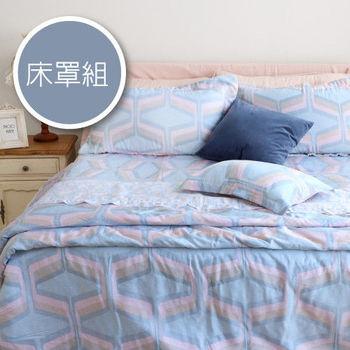 【R.Q.POLO】伊人風尚 天絲TENCEL-雙人加大五件式兩用被床罩組(6X6.2尺)