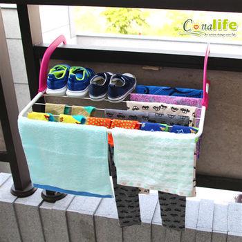 [Conalife]可摺疊簡便型多功能曬衣架(2入)_顏色隨機