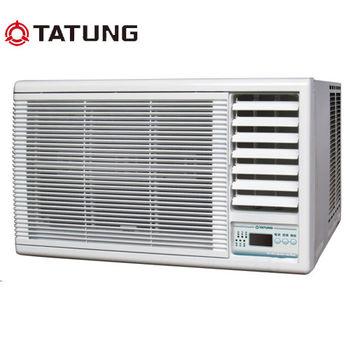 《享原廠好禮5選1》【大同】4-6坪超靜音高效率窗型冷氣TW-362DCN (含運不含安裝)