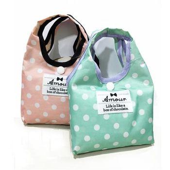 【ZARATA】日本進口限定-點點環保可摺疊收納購物袋