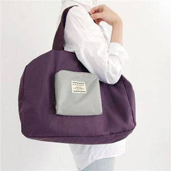 【ZARATA】可摺疊防水旅行收納購物袋肩背包(紫色)