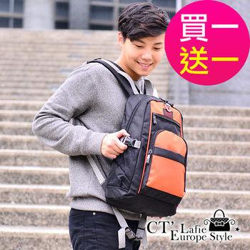【CT Lafie】輕便登山包 超耐1680D後背包-買1送1