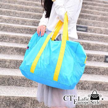 【CT Lafie】收納旅行袋 巴里島風遊