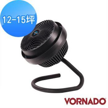 《買就送》美國 VORNADO 沃拿多渦輪空氣循環機 723B/黑色
