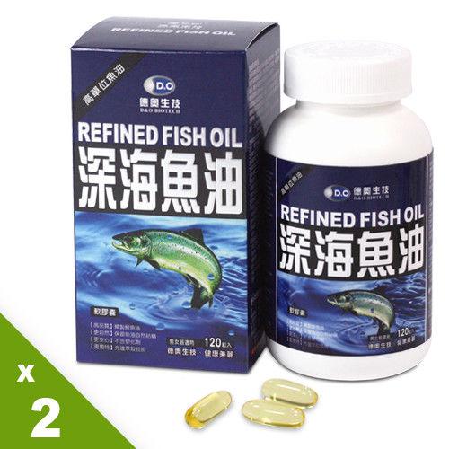 德奧深海魚油*2瓶(120粒/瓶)