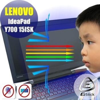【EZstick】Lenovo IdeaPad Y700 15 ISK 非觸控款 系列專用 防藍光護眼 鏡面螢幕貼 靜電吸附