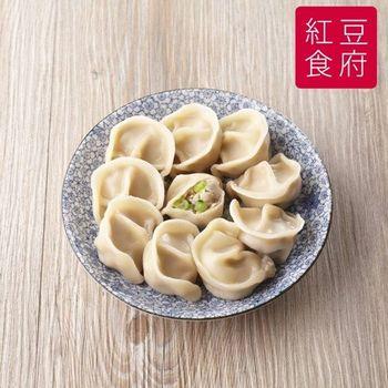 《紅豆食府SH》荸薺四季豆豬肉水餃(20粒/盒,共四盒)