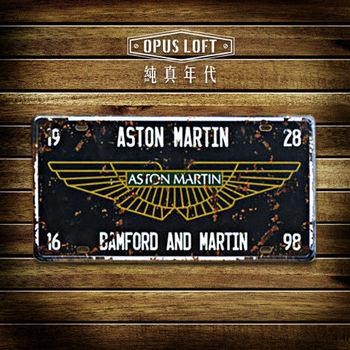 【OPUS LOFT純真年代】仿舊鐵皮車牌/壁飾/裝飾車牌/裝飾壁畫/壁貼(TP-077 Aston Martin)